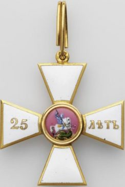 Крест IV степени ордена святого Георгия за 25 лет.XIX век