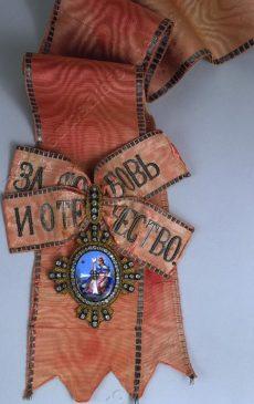 Крест I степени Ордена Святой Екатерины с бантом. Россия, вторая половина XIX века. Ширина с бантом 70 мм, длина с петлей 107 мм, длина без петли 80 мм, бант 155 х 45 мм