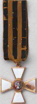 Крест ордена Святого Георгия IV степени. 70-е годы XIX века. Лента репсовая
