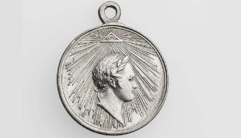 """Медаль """"За взятие Парижа"""", первая четверть XIХ века"""