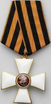 Орден Святого Георгия IV степени.1992 год.Санкт-Петербургский монетный двор. Высота 40 мм, ширина 40 мм