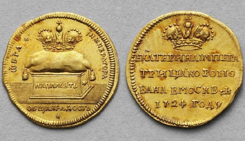 Золотой жетон в память коронации императрицы Екатерины I, 1724 год