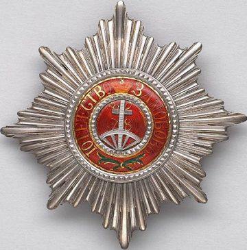 Звезда ордена Святой Екатерины. Санкт-Петербург, XVIII век
