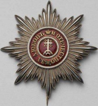 Звезда ордена Святой Екатерины.Санкт-Петербург, фирма Кейбеля, конец XVIII (?) - начало XIX века, диаметр 85 мм