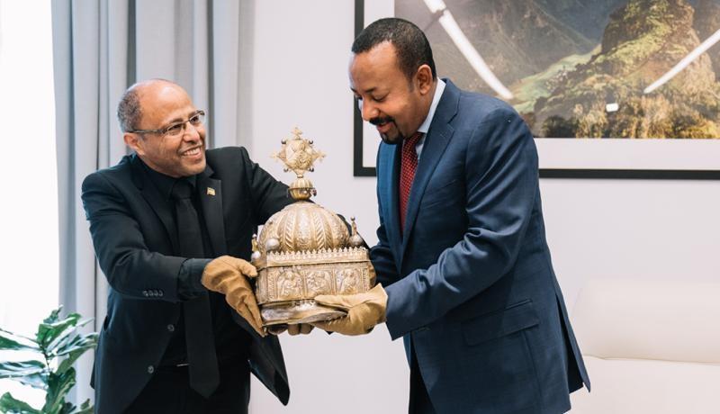 Эфиопская литургическая корона XVIII века