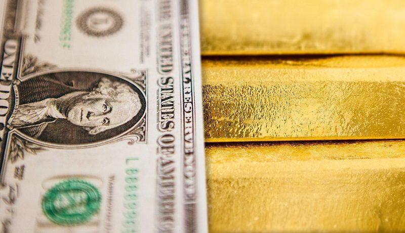 Золото в мировой финансовой системе и денежном обращении