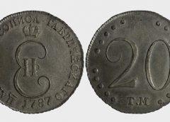 """20 копеек 1787 года """"Таврическая монета"""""""