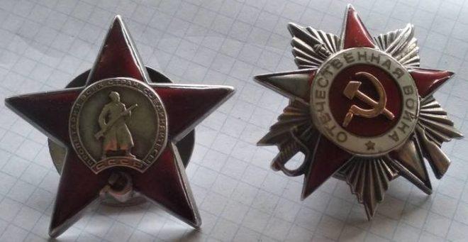 комплект наград полного кавалера ордена Славы Рыженко Григория Ивановича
