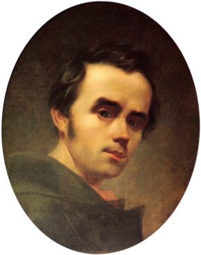 Автопортрет Тараса Шевченка, 1840 год