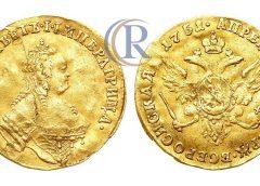 Червонец 1751 года