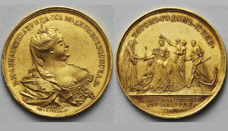 Золотая медаль в память коронации императрицы Анны Иоанновны