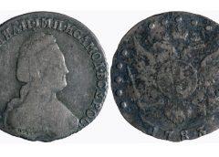 15 копеек 1783 года СПБ