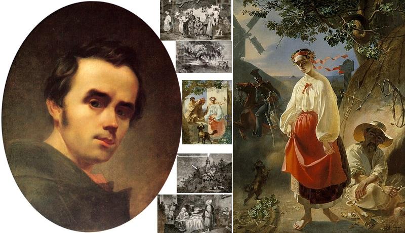 Картины и офорты Тараса Шевченко (1814-1861)