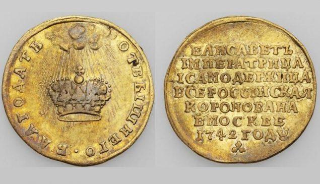 Золотой жетон в память коронации Елизаветы Петровны, 1742 год