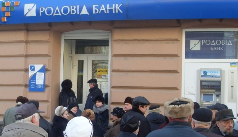 В Украине с молотка продадут коллекцию икон обанкротившегося «Родовід Банка»