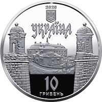 «Золочівський замок» номиналом 10 гривен