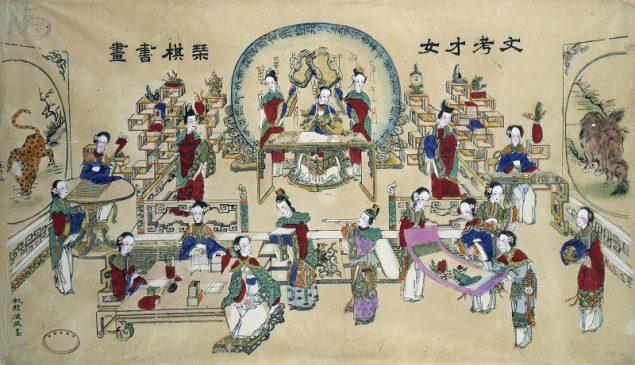 Экзамен талантливых женщин по игре на цине и в шахматы, по каллиграфии и живописи. Китай, конец XIX - начало XX вв.