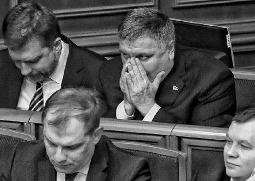 Арсен Аваков в правительственной ложе в Верховной раде