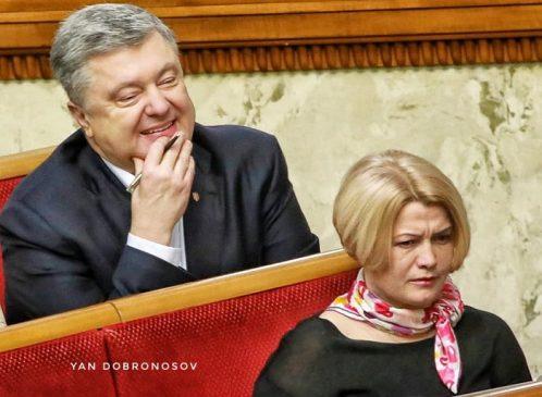 Петр Порошенко и Ирина Геращенко