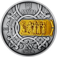 1075 років з часу правління княгині Ольги