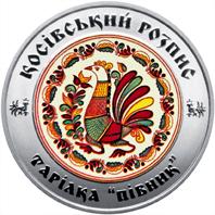 Косівський розпис