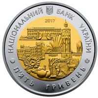 85 років Вінницькій області