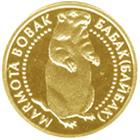 Байбак