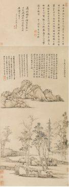 """""""Пейзаж по мотивам Ни Цзаня"""", Ван Хуэй (1632-1717)"""