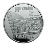 Памятная монета из нейзильбера «100 років Херсонському державному університету»