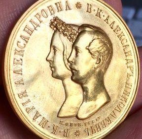 Медаль 1841 года H.GUBE.FECIT