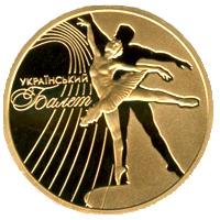 Український балет