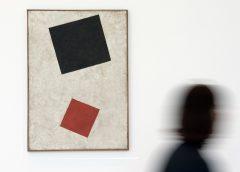"""""""Черный прямоугольник, красный квадрат"""" (1915), Казимир Малевич"""