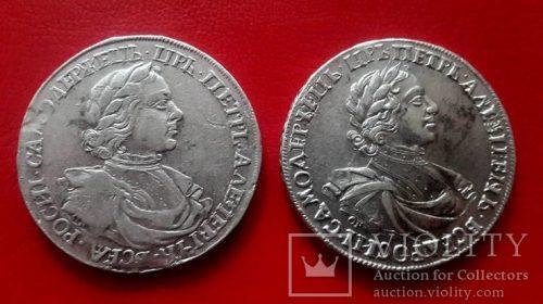 два Петра 1718, 1719