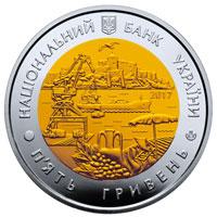 Памятная монета «85 років Одеській області»