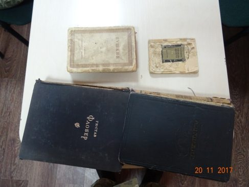 В Польшу не дали вывезти старинные книги и денежные банкноты