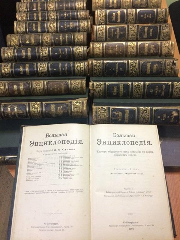"""""""Букинисту"""" не дали вывезти в Польшу коллекцию старинных книг"""