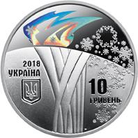 ХХІІІ зимові Олімпійські ігри
