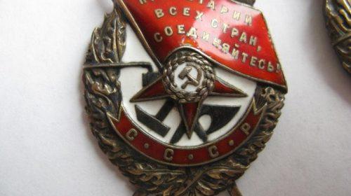 Награды гвардии генерал-майора Андрея Игнатьевича Ковтун-Станкевича