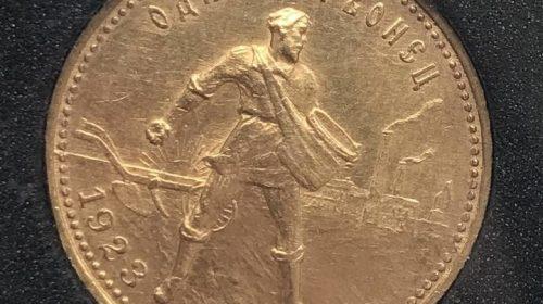 Сеятель 1923 года