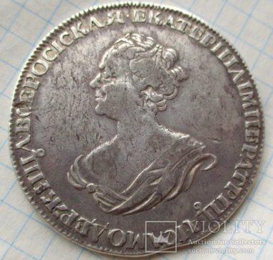 1 рубль 1725