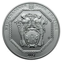 100 років від дня заснування Українського державного банку