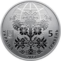 50 років Світовому конгресу українців