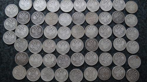 Серебрянные монеты (970 шт.)