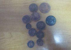 В Россию не дали переправить 11 царских монет