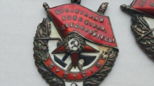 Комплект наград подполковника, разведчика. КЗ1+КЗ2+ОВ+польские награды. С документами