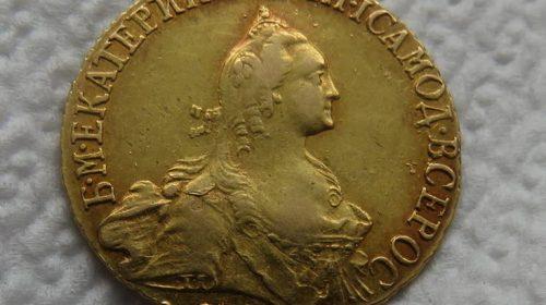 5 рублей 1766года