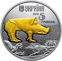 НБУ выпустил памятную монету из серебра «Вепр»