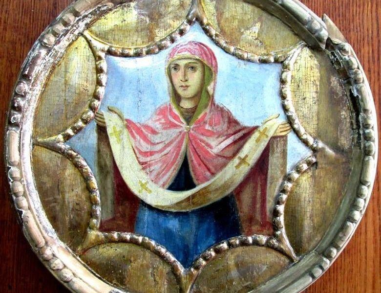 В Кировоградский областной художественный музей передали редкую старинную книгу об иконах Пресвятой Богородицы