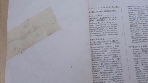 В Украину из Беларуси не дали ввезти партию старинных книг