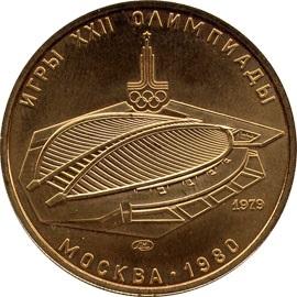 """1979 - """"Велотрек """"Крылатское"""""""